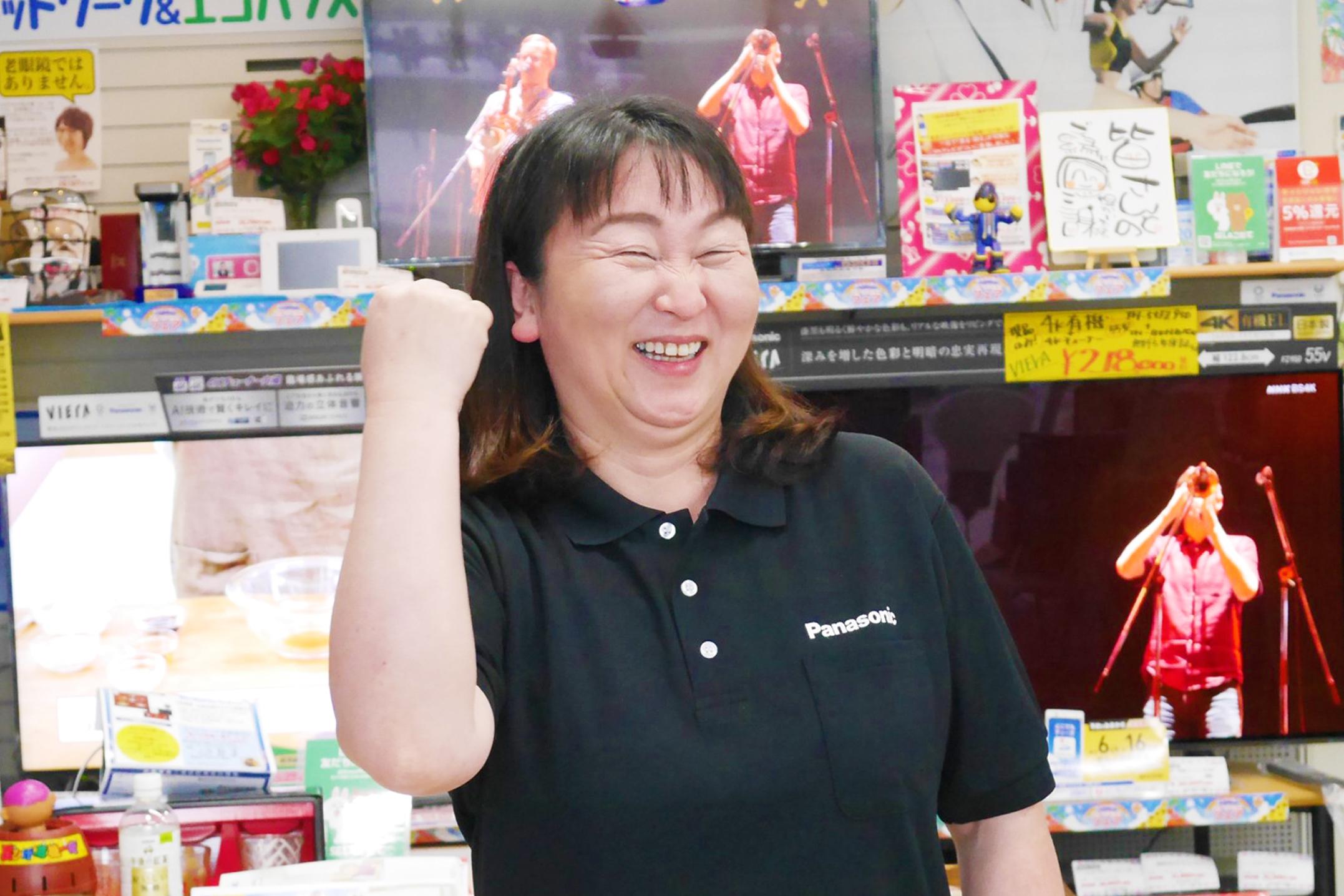 沢田 紀代子